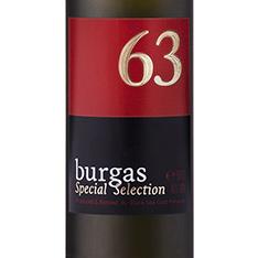 BURGAS 63 SPECIAL SEL. MUSCAT RAKIA (BLACK SEA GOL